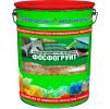 Фосфогрунт — фосфатирующий грунт по металлу (холодное фосфатирование). Тара 20кг