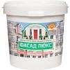 Фасад-Люкс - водная акриловая краска для фасада, цоколя и стен. Тара 30кг