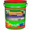 Термоксол - термостойкая эмаль для чёрных и цветных металлов. Тара 20кг