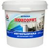 Люксорит - супербелая латексная краска для стен и потолков сухих помещений. Тара 24кг