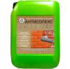 Антисолекс - очиститель фасадов от высолов. Тара 20кг.