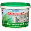 Люксорит - супербелая латексная краска для стен и потолков влажных помещений. Тара 12кг