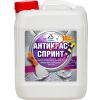 Антикрас-Спринт — супербыстрая смывка лаков и красок. Тара 5кг.