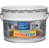 Термоксол - термостойкая эмаль для чёрных и цветных металлов. Тара 10кг