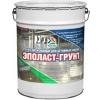 Эполаст-Грунт - двухкомпонентная эпоксидная грунтовка для бетона. Тара 6кг
