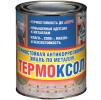 Термоксол - термостойкая эмаль для чёрных и цветных металлов. Тара 0,9кг