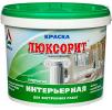 Люксорит - супербелая латексная краска для стен и потолков влажных помещений. Тара 4кг
