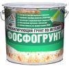 Фосфогрунт — фосфатирующий грунт по металлу (холодное фосфатирование). Тара 3кг