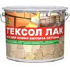 """Тексол - полимерный лак для бетона, камня и кирпича с эффектом """"мокрого камня"""". Тара 2,5кг."""