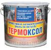Термоксол - термостойкая эмаль для чёрных и цветных металлов. Тара 3кг