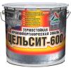 Цельсит-600 - высокотемпературная кремнийорганическая эмаль для чёрного металла. Тара 3кг