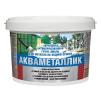 Акваметаллик - антикоррозионная грунт-эмаль по металлу на водной основе. Тара 10кг