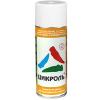 Цикроль-аэрозоль - антикоррозионная краска по оцинковке