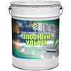 Эпостоун-Ультра - водно-эпоксидная эмаль для бетонного пола . Тара 11кг