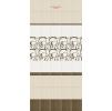 Декоративная панель VENTA Exclusive «Индиго» 0.25x2.7