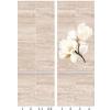Панели пвх с 3d рисунком Panda Травертин