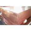 Лист медный М1, М2, М3, CuFRTp толщина от 0,4мм до 20мм. Размеры листов 600х1500.