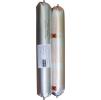 Герметик полиуретановый Penosil PU25 600 мл