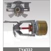 Ороситель TY4332 быстродействующий с расширенной зоной орошения хром