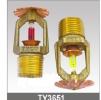 Ороситель TY3651