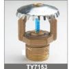 Ороситель TY7153 ULTRA K17