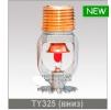 Ороситель спринклерный TY325 белый
