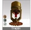 Ороситель TY4251 вода/пена белый