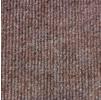 Коммерческий ковролин Andes 60