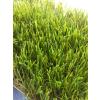 Искусственная трава Атлант 45