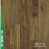 Линолеум полукоммерческий Ангара kolomna-741d