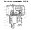 Д250Б-02,датчик реле давления,160-1000кРа,газ,жидкость,контроль и двухдиапазонное регулирование,уставка выше 500