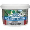 Акваметаллик — краска водная по металлу ( ТУ 2316-015-98310821-2008 )