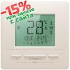Терморегулятор для теплого пола НК 721 кремовый