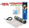 Теплый пол Devimat DTiF-150 - 8 м2