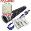 Тёплый пол Обогрев Люкс 50PL-110-3 м2 инфракрасный плёночный