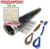 Тёплый пол Обогрев Люкс 100PL-220-10,0 м2 инфракрасный плёночный
