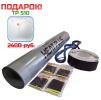 Комплект тёплого пола Heat Plus 100SP-660-3 м² карбоновый инфракрасный