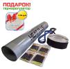 Комплект тёплого пола Heat Plus 50SP-220-1 м² сплошной инфракрасный
