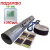 Комплект тёплого пола Heat Plus 50SP-1100-5 м² сплошной инфракрасный