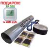 Комплект тёплого пола Heat Plus 50SP-1540-7 м² сплошной инфракрасный