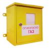 Шкаф для счетчика газа G1,6 - G2,5 - G4