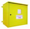 Шкаф для счетчика газа G16