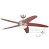 Люстра - вентилятор (потолочный вентилятор со светильником) Bendan Wood