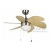 Люстра - вентилятор (потолочный вентилятор со светильником) Palao Niquel