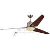Люстра - вентилятор (потолочный вентилятор со светильником) Casafan Eco Aviatos 162 BN-KI RC