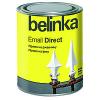Эмаль BELINKA EMAIL DIRECT (Белинка, Словения) - антикоррозионная эмаль для металлических поверхностей, белая, зеленая, серая, чёрная, 0,75л