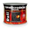 Эмаль DALI Эмаль термостойкая для металлических поверхностей кремнийорганическая, черная