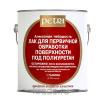 Грунтовка Petri ( Петри)-грунтовочный лак для первичной обработки, 1 галлон - 3,8л