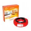 Теплый пол под заливку (в стяжку) Lavita roll UHC-20-20