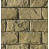 Шеффилд (20*40 см) (крупный камень) декоративный искусственный камень с угловыми элементами